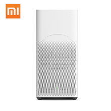 New Original Xiaomi Air Purifier 2 CADR 330m3/h Purifying PM 2.5 Cleaning Xiomi Xaomi MI Air Cleaner Smartphone Remote Control(China (Mainland))