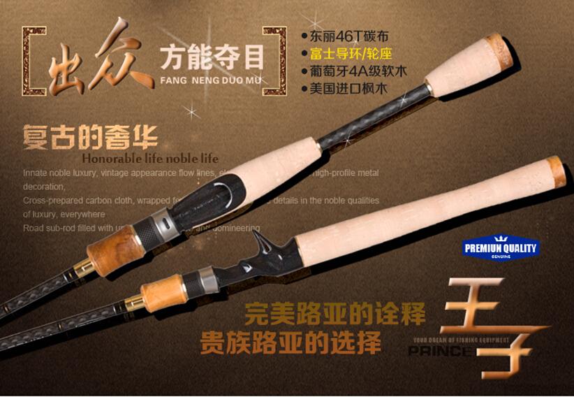 KAWA PRINCE SERIES LURE , MH/ M/ ML/UL TONALITY, Casting Spinning rod,1.98/1.80M,FUJI accessories,maple wheel seat,FREE SHIPPING(China (Mainland))