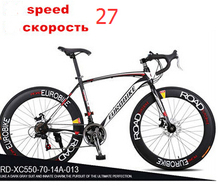21/27 speed 700Cx23C road racing bike carbon steel frame mountain road bicicleta compete bicycle(China (Mainland))
