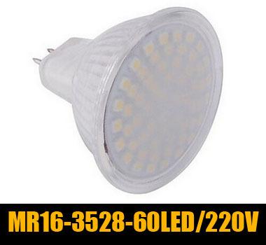 Sell like hot cakes 60LED MR16 3528SMD LED Light Bulb Lamp led Spotlight 220V 5W White/Warm White chandeliers ZM00363(China (Mainland))