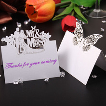 Heart Butterfly Flower Bird Glass Place Cards Laser Cut Pearlscent Cards Wedding