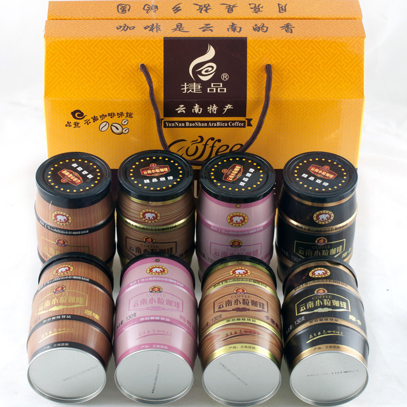 Small grain coffee canned instant coffee three in 8 tank gift box set mid autumn