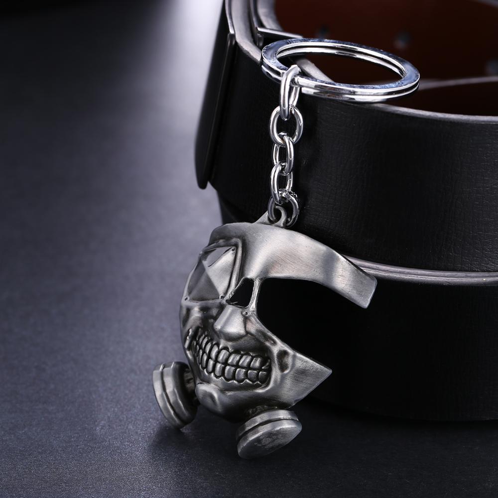 J&R Tokyo Ghoul Kaneki Ken Mask keychain Silver Metal Pendant Key Ring Women&Men Chaveiro Chain 2015 key Holder llaveros - Julie Fashion Jewelry store
