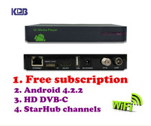Free shipping hd q5 pvr cable receiver box watch Singapore starhub EPL / BPL No need smart card ,High Sensitive Tuner