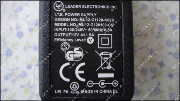 Original lei 12v 1.5a mu12-g120100-c5 monitoring power supply digital charger(China (Mainland))