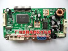 Free Shipping>Original 100% Tested Working B.NTA92C vertical VGA interface LED slim drive plate m.nt68667.5a write program(China (Mainland))