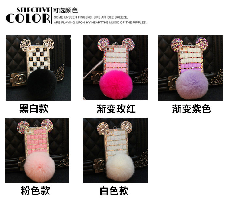 for IPhone6 plus new mickey silicone sets Mobile phone shell crystal drilling rabbit hair bulb(China (Mainland))