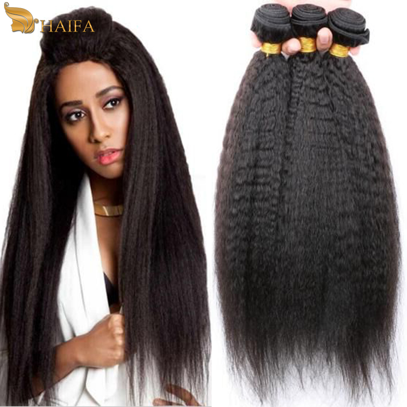 Braizlian Kinky Straight Weave Human Virgin Hair Coarse Yaki Cheap Brazilian Yaki Human Hair Grade 6A Free Shipping 1Pc/lot