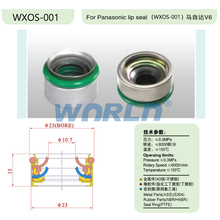 Automotive air conditioning compressor oil seal/shaft seal/ seal Panasonic lip Mazda V6 - autotop store