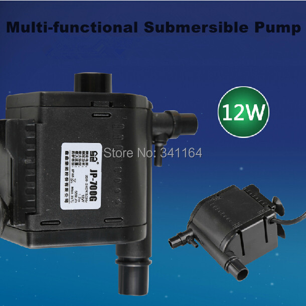 12W oxygen water pump aquarium fish tank JP-700G submersible filter plastic sealed Ti motor axis multi-functional - Green Grass of Home store