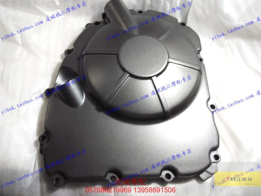 BJ600GS / -A / BN600 right cover clutch side cover<br><br>Aliexpress