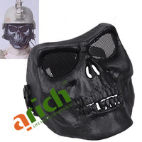 High Intensity Terrifying Evil Facepiece Skeleton Anti BB Bomb Tactical Face Mask for Army with Elastic Bands - Black