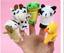 1PCS Free shipping Lovely Finger dolls high quality and inexpensive finger dolls , Educational Toys Baby's favorite(China (Mainland))