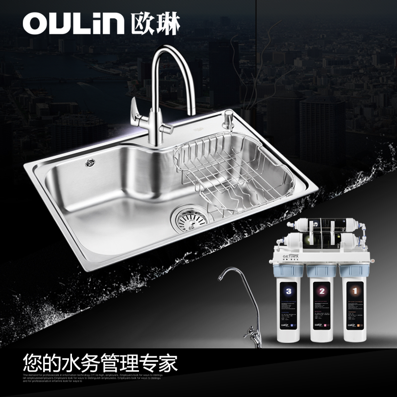 Free shipping sink single trough 304 stainless steel water tank clean water tank single trough Kitchen +Water purifier(China (Mainland))