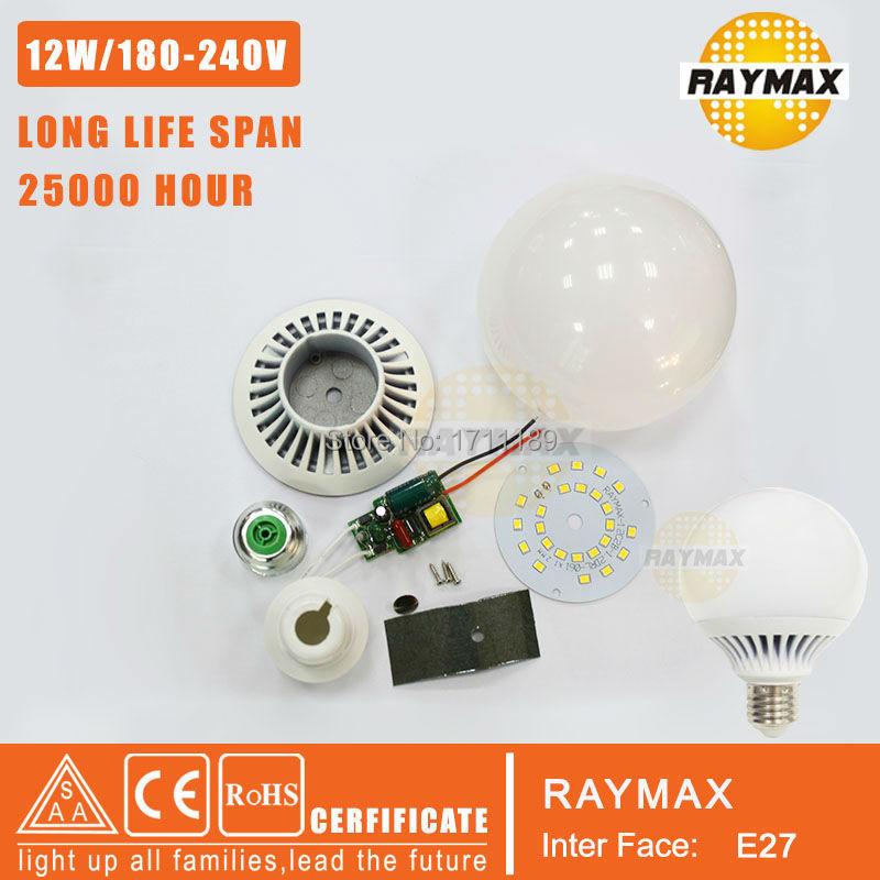100PCS/LOT DIY LED E27 12W LED Lamp Shell Kit / 24*0.5W Led Lighting Accessories G120 PCB led bulb shell(China (Mainland))