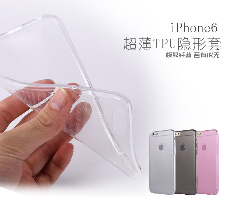 New Version Phone case for Apple iphone 6 Plus case 5.5 inch 0.3mm flexible Ultra thin TPU transparent phone Back Cover(China (Mainland))