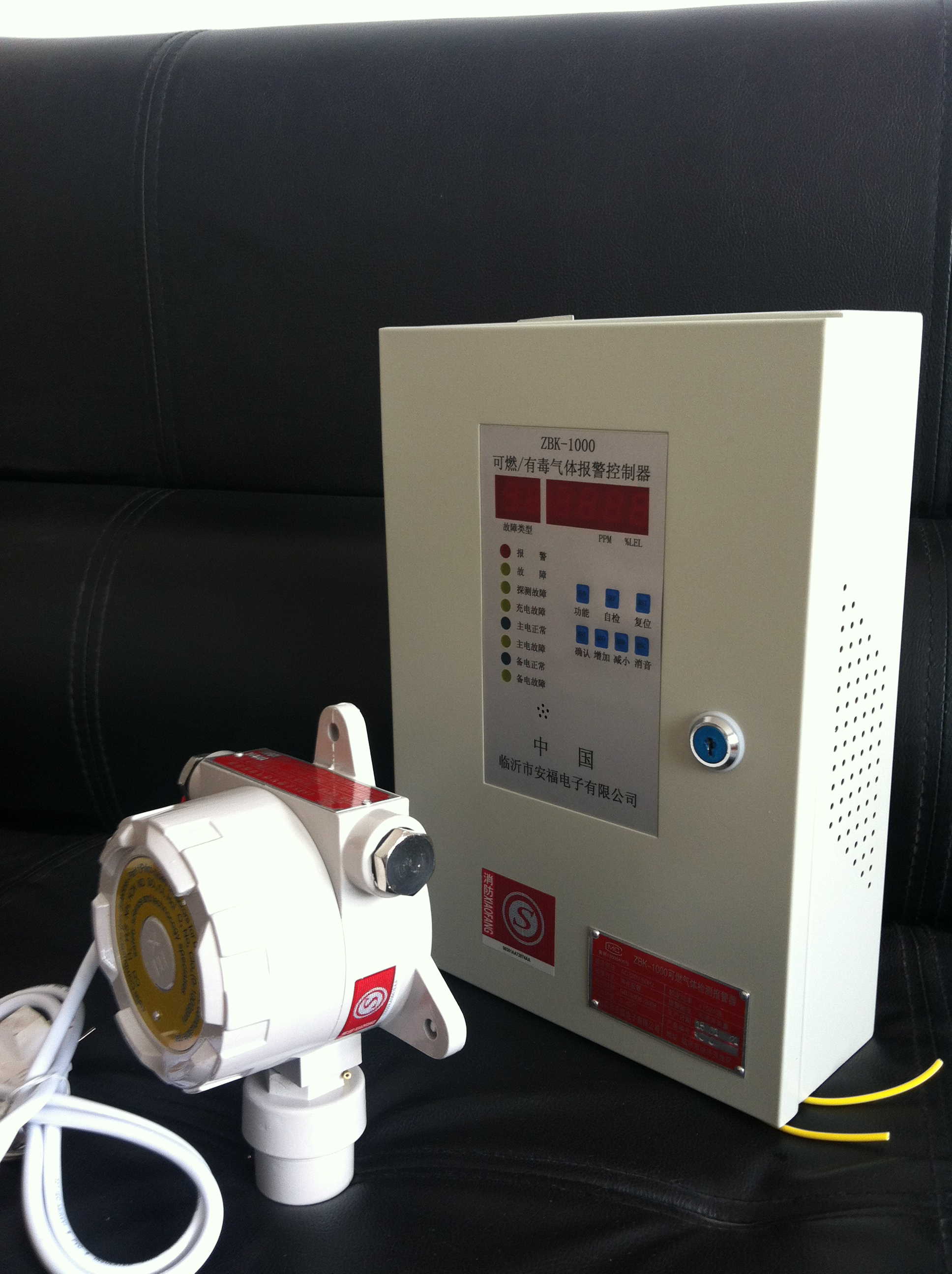 Стены - установлен органическом синтезе этанол концентрация алкоголя сигнализации метанол детектор утечки газа