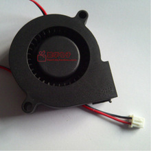 Ultrasonic atomizer blower fan humidifier accessories mute 12V 5015