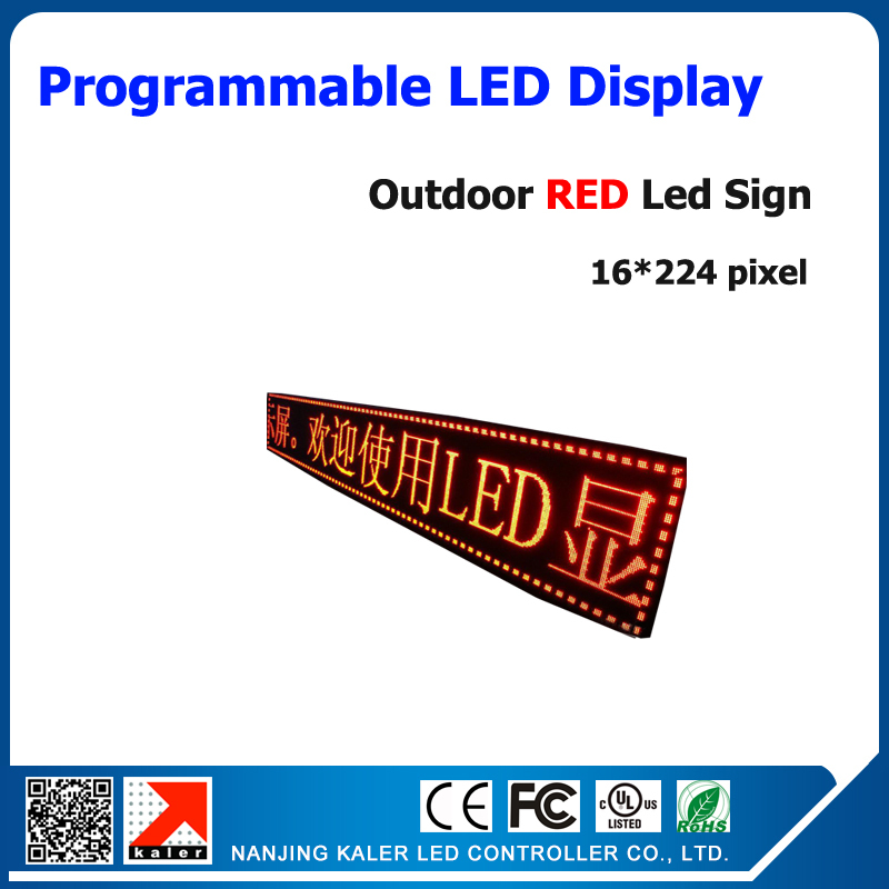 Store bank supermaket led advertising display screen with Red color waterproof led sign board 24*232cm led display(China (Mainland))