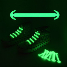 14 pcs Silicone Light Shoe Lace Unisex Elastic No Tie Shoeslace Sport Sneakers Luminous Strap Lacet Chaussure Ox horn Shoes lace(China (Mainland))