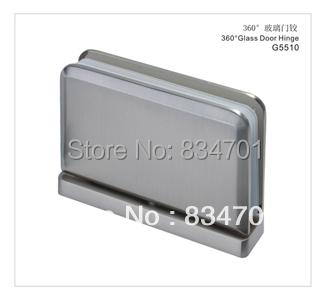 Glass Door Hinge G5510-12 (360 degree), Zinc Alloy, Satin Nickel,Bathroom,Corrosion Resistance and Durable