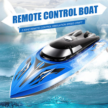2016 Hot SYMA Q1 Remote Control Speedboat 2.4GHZ 4CH RC boat Water Sensor Switch Cooling Device High Quality Toys Gift(China (Mainland))