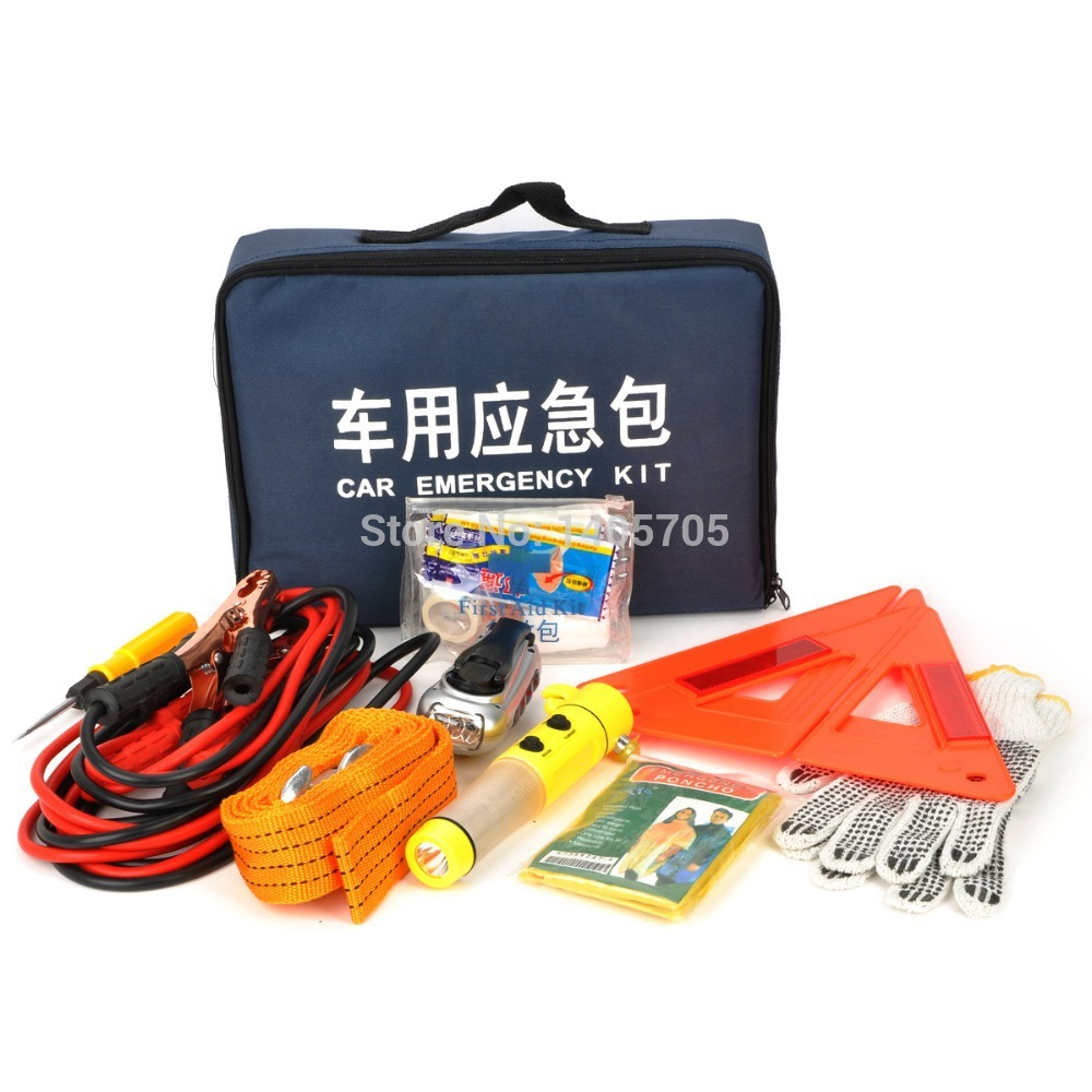 9-in-1 Car Emergency Kit / Packing 13.39 in x 9.45 in x 2.95 in(China (Mainland))