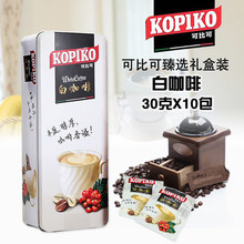 Free shopping Indonesian imports than can select coffee cappuccino hazel mocha latte white coffee gift boxes