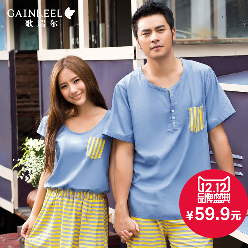 Summer song Riel Ms pajamas cute cotton striped male couple home service package profusion hundred pro
