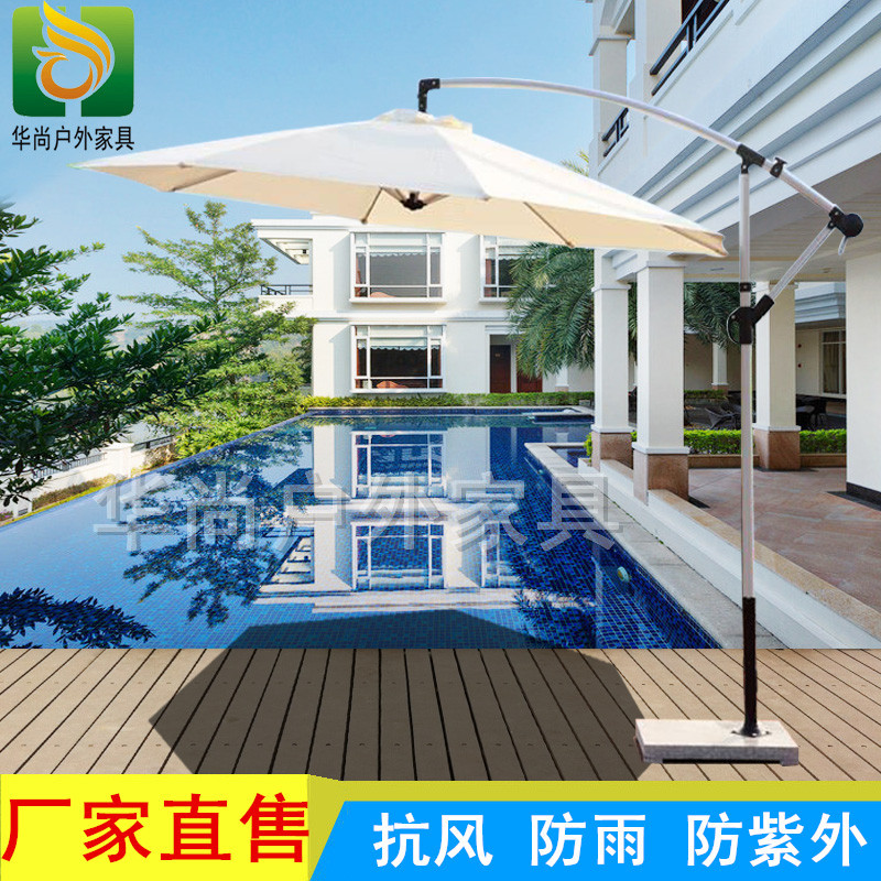 European umbrella stand guard outside the hotel cafe umbrellas sun canopy aluminum side columns Celi shed<br><br>Aliexpress
