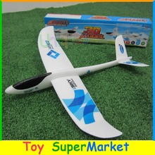 EPO Glider Hand Launch Foam Paper Not RC Planes Airplane Model Kids Adult Toys Outdoor Sport Unpowered Aeromodel Best Gift kids(China (Mainland))