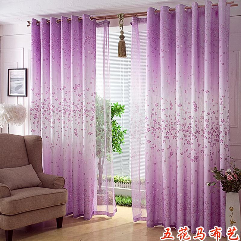 tende per camera dipinte : .com : Acquista Tenda francese balcone tessuto tende per la camera ...