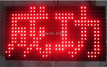 P10 Semi Outdoor LED Module P10  Red  Led Display