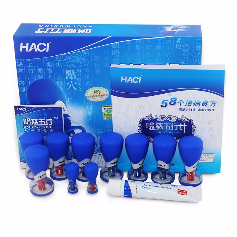 10cups Household Vacuum Haci Magnetic Therapy Acupressure Suction Cup TCM Acupuncture And Moxibustion Cupping Set Health Care