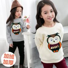 Female child plus velvet sweatshirt child winter 2015 owl long-sleeve child thickening sweatshirt(China (Mainland))