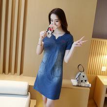 Buy summer clothes women 2016 denim dress women summer dress fashion hole women dresses Korean casual clothing alibaba express for $18.70 in AliExpress store