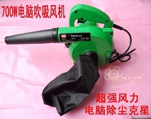 Free shipping 5PCS 1000W hairdryer computer / computer dust / acuum cleaner / Computer Blower computer blowing dust in stock(China (Mainland))