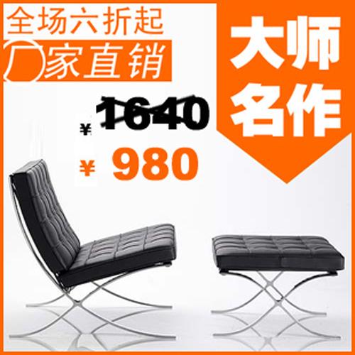 Compra muebles de la sala de espera online al por mayor de - Sillas sala de espera ikea ...