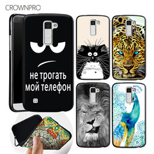 Buy CROWNPRO Soft TPU Black LG K10 Case Covers Premium Soft Silicone Case Back Protector LG K10 Cover Phone Cases for $1.14 in AliExpress store