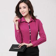 New Plus Size Office Ladies ol Professional Clothing 2016 Women Formal Work Wear Blouse Women Long-sleeve Top Shirt 809
