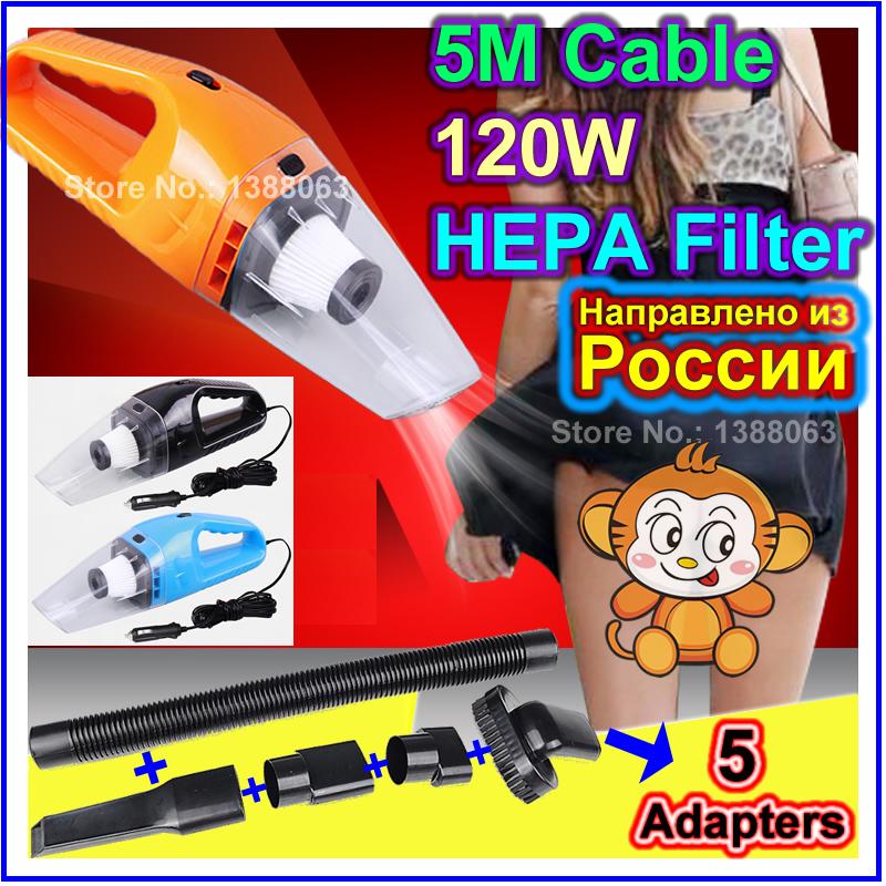 2016 NEW Portable Car Vacuum Cleaner Wet and Dry Aspirador de po dual-use Super Suction 120W Car Vacuum Cleaner (HEPA Filter)(China (Mainland))