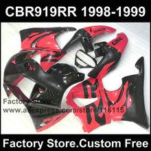 Buy 7gifts ABS Motorcycle fairing set HONDA CBR900RR 919 1998 1999 CBR919RR 98 99 CBR 919RR red black fairings for $293.48 in AliExpress store