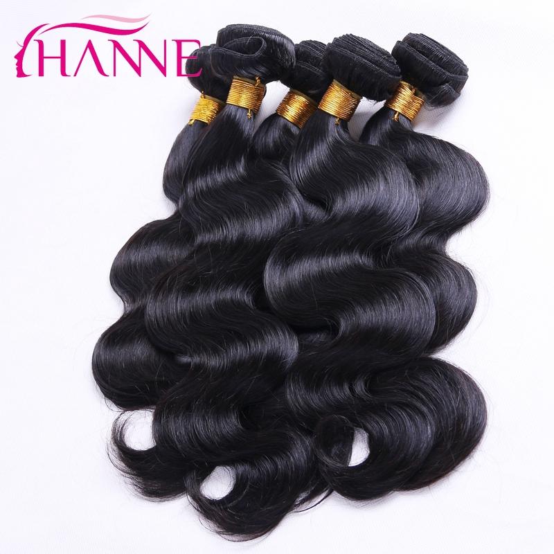 3 bundles of virgin brazilian wave natural long body wave virgin brazilian body wave 1b HANNE remy cheap hair brazilan body wave<br><br>Aliexpress