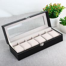 Classic 6 Grid Luxury Refinement Slots Wrist Watches Gift Case Jewelry Display Boxes Storage Holder Fast