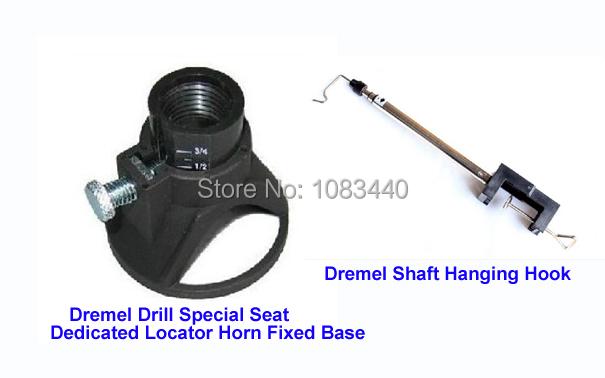 DREMEL MultiPro electric Drills Special seat Dedicated Locator Horn Fixed Base 1pcs Dremel Shaft Hanging Hook<br><br>Aliexpress