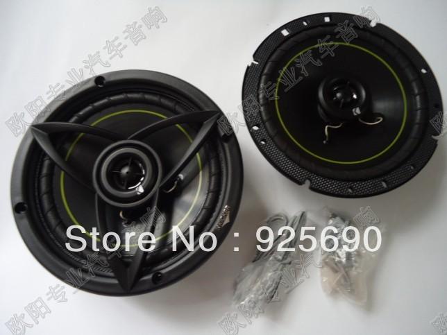 free shipping K kicker ds650 6.5 ultra-thin coaxial car speaker car audio(China (Mainland))