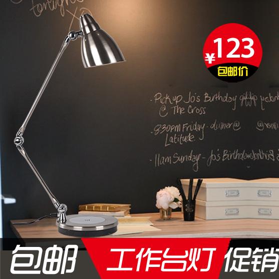 Ye on lamp European modern folding dual-use Eye study and work study lamp 709 office(China (Mainland))