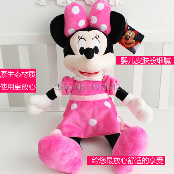 40cm 2015 new High Quality cute Mickey plush toys or Minnie doll 1pcs(China (Mainland))