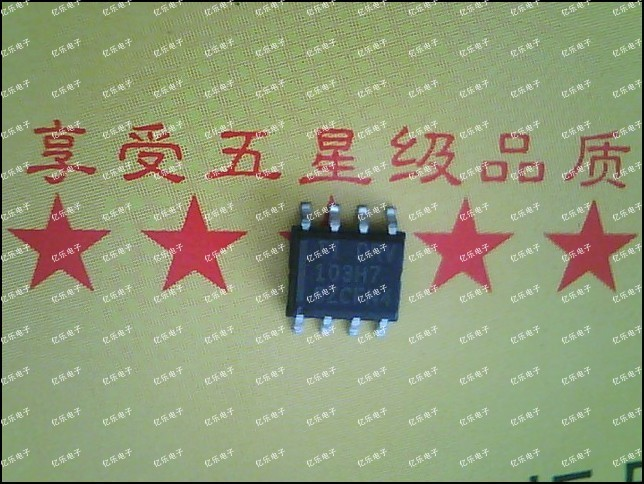 DRV103H7 PWM low side drivers (1.5 A / 3 A solenoid valve coil heaters and lights(China (Mainland))
