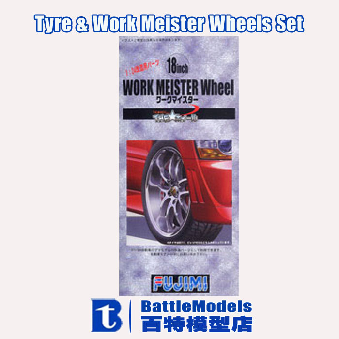 *Limit discounts*FUJIMI MODEL 1/24 SCALE military models #19333 Work Meister 18 plastic model kit(China (Mainland))